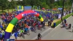 2019环长白山森林自行车骑行活动举行