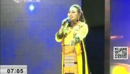 新闻早报|日喀则市第十七届珠峰文化旅游节吉林活动周开幕