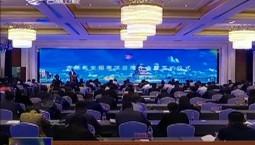 乾安县20个招商项目在杭州签约