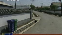 磐石:改善人居环境 建设美丽乡村