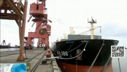 新聞早報|吉林通化港至浙江頭門港貨物運輸航線開通