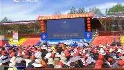 日喀則市第十七屆珠峰文化旅游節開幕