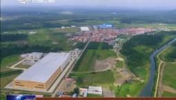 安圖:建設礦泉水特色小鎮 為礦泉水產業賦能