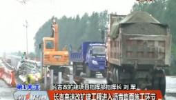 第1报道丨长吉高速改扩建工程进入沥青路面施工环节