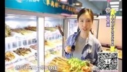 7天食堂 十年老店升级的新面貌_2019-06-18