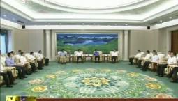 巴音朝鲁 景俊海会见国家发改委副主任罗文;国家发改委在我省召开两场座谈会