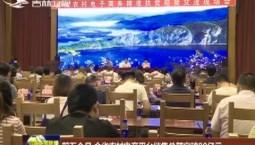 前五个月 吉林省农村电商平台销售总额突破80亿元