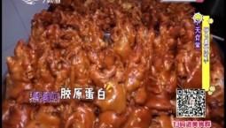 7天食堂 特色熏酱猪手_2019-06-10