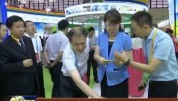 """吉林糧食""""三張名片""""閃耀第二屆糧交會"""