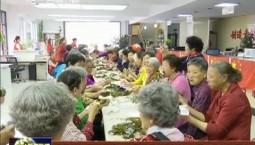粽情端午 家国印记:粽子飘香情意浓浓 传承文化传递爱心