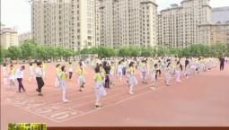 """景俊海在长春市与少年儿童共庆""""六一"""""""