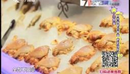 7天食堂|百种海鲜任意盘 鲜到没朋友_2019-06-03