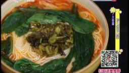7天食堂| 特色浏阳蒸菜_2019-06-26