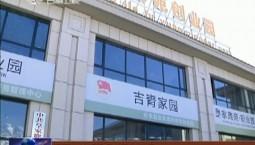 """遼源:黨旗飄揚""""網""""更紅"""