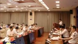 全省反恐怖工作视频会议召开