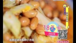 7天食堂|特色大盆鱼_2019-06-11