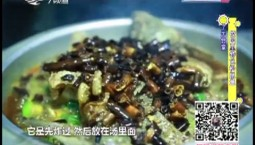 7天食堂|校园里特色松鼠鱼_2019-07-08