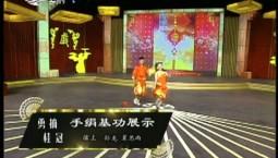 二人转总动员|勇摘桂冠:孙龙 夏思雨表演《手绢基功展示》