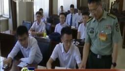 全军面向社会公开招录文职人员万博手机注册省军区岗位进入面试阶段