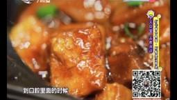 7天食堂|美食测评 打卡吉大食堂·阿敏煲江南菜_2019-07-08