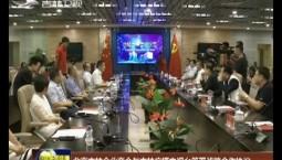北京吉林企业商会与吉林广播电视台签署战略合作协议
