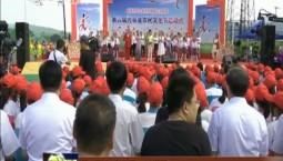 第六届吉林省农民文化节启动