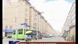 延吉市一女子抢夺公交车方向盘被刑拘