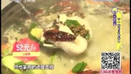 7天食堂|不一样的川味美食_2019-07-11