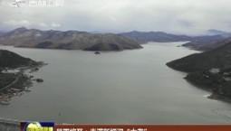 """暴雨将至:丰满新坝迎""""大考"""""""