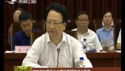 吉林省与两岸企业家代表团座谈会召开
