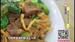 7天食堂|快餐吃出好味道_2019-07-10