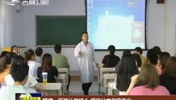 【吉林好人 引领风尚】魏建:怀揣从教初心 坚守公益教育事业