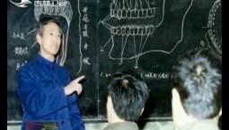 """崔道植:疑难刑案痕迹鉴定""""定海神针"""""""