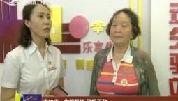 吉林市:党旗飘扬 风帆正劲