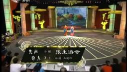 二人转总动员|先声夺人:林瑛 马俊玲演绎小帽《张生游寺》