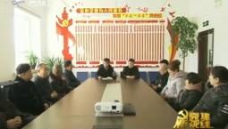 党建新视线|吉林市:党旗飘扬 风帆正劲