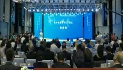 """首届""""中国北方氢谷""""产业发展高端交流会开幕"""