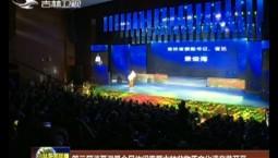 第三届消夏避暑全民休闲季暨吉林非物质文化遗产节开幕