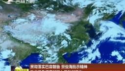 贯彻落实巴音朝鲁 景俊海批示精神 万博手机注册省紧急调度部署台风防御工作