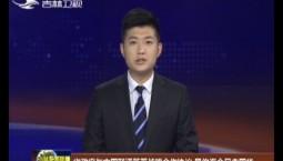省政府与中国联通签署战略合作协议 景俊海会见李国华