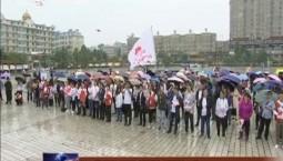 造血干细胞志愿者招募活动在珲春举行