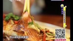 7天食堂|东北烧烤新花样_2019-07-04
