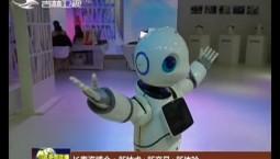 长春汽博会:新技术+新产品+新体验