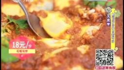 7天食堂|解锁延边美食新吃法_2019-07-04