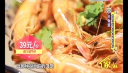 7天食堂 浓情与实惠并存的融合餐厅_2019-08-07