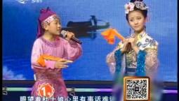 二人转总动员|林紫彤 李同政演绎正戏《杜十娘》