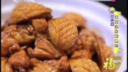 大廚小菜|藤椒油燜鮑魚雞_2019-08-02