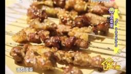 7天食堂|【拼】出来的烧烤店_2019-08-01