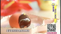 7天食堂|【吃鲸】的美味_2019-08-07