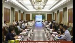 景俊海与联创科技集团董事长孙力斌举行会谈